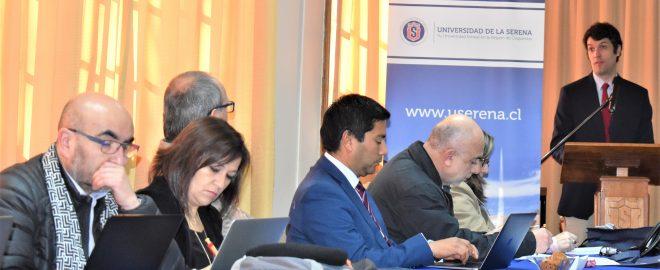 Noveno Encuentro de la Red de Directores de Docencia y Pregrado del Consejo de Rectores de las Universidades Chilenas (CRUCh)